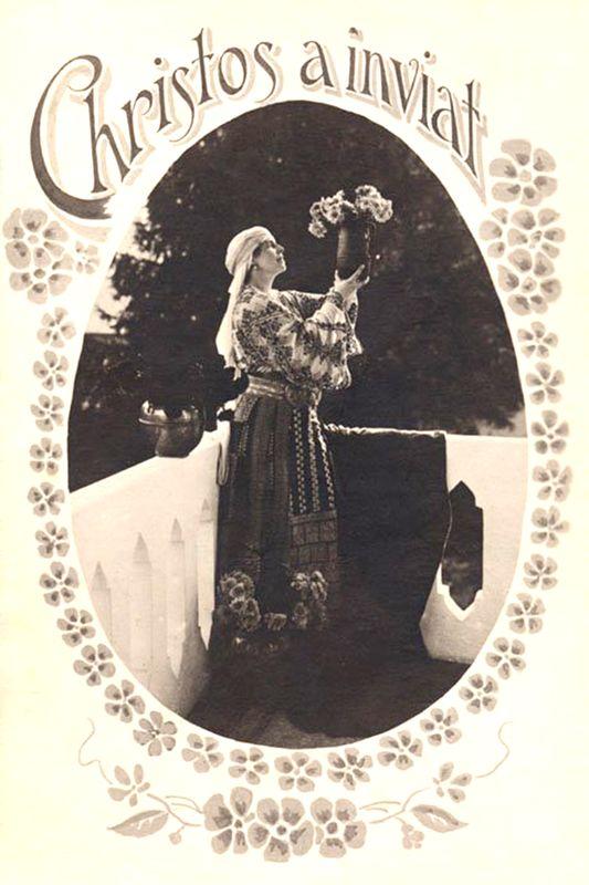 Felicitare de Paste cu Regina Maria